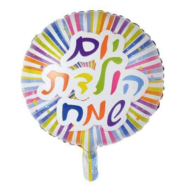 בלון מיילר - יום הולדת שמח פסים צבעוניים