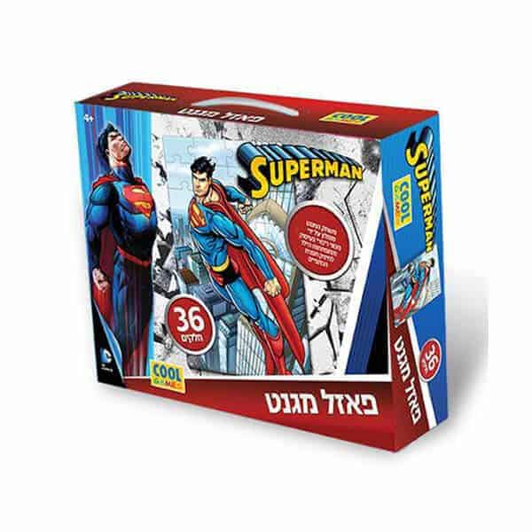פאזל מגנט סופרמן