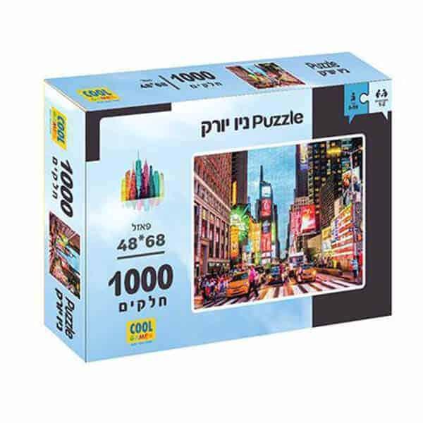 פאזל ניו יורק 1,000 חלקים