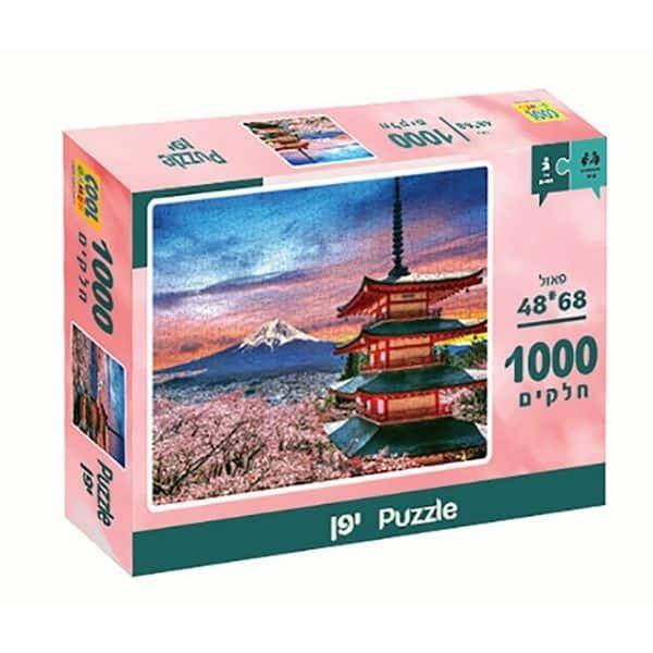 פאזל יפן - 1,000 חלקים