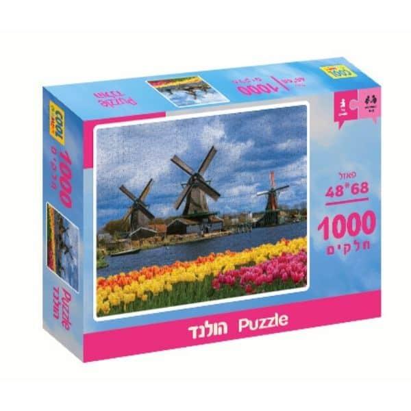 פאזל הולנד - 1,000 חלקים