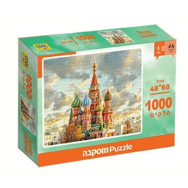 פאזל מוסקבה - 1,000 חלקים