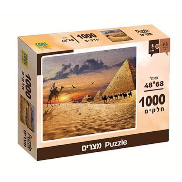 פאזל מצרים - 1,000 חלקים
